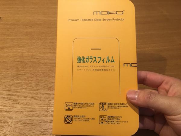 moko強化ガラスフィルム