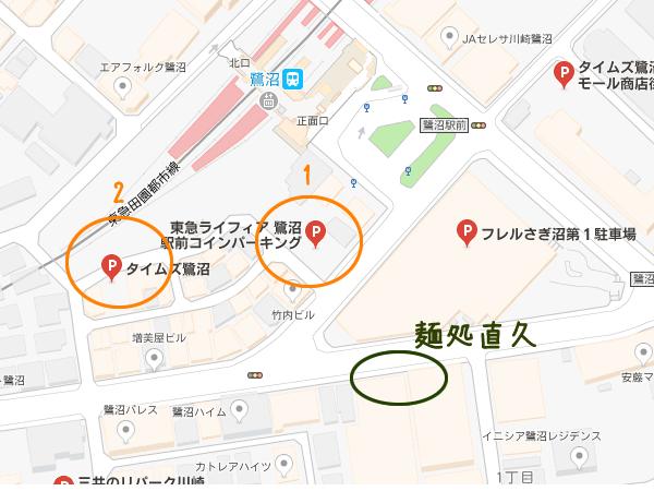 近場の駐車場