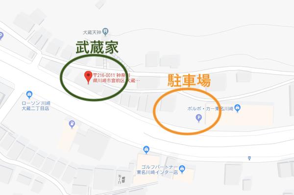 武蔵家東名川崎の専用駐車場の地図